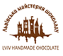008. Lviv Handmade Chocolate